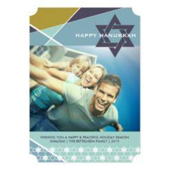 Hanukkah Criss Cross Star Of David Photo Holiday Invitation Card