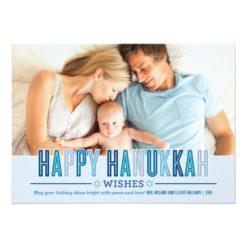 Happy Hanukkah Photo Card   Shades Of Blue Invitation Card