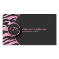 Zebra Retro Chic Monogram Business Cards