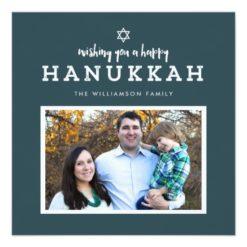 Wishing You A Happy Hanukkah Holiday Photo Card