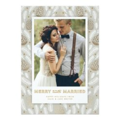 Taupe Merry & Married Pine Pattern Christmas Card